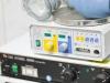 Vet Care Clinic - echipamente